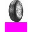 Шины Pirelli 195/60/15 Winter Carving 88T