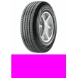 Шины Pirelli 295/45/20 Scorpion Ice & Snow 114V