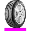 Шины Pirelli 225/45/17 Cinturato P7 94W