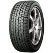 Шины Bridgestone 255/50/19 Blizzak RFT 107Q