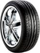 Шины Bridgestone 225/50/18 Potenza S04 Pole Position 95Y