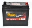Аккумулятор Centra Plus 70JAh CP21 540A (CB704)