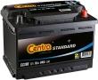 Аккумулятор Centra Classic 55 Ah 460A CC550