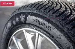 шины MICHELIN Alpin 5 уже в продаже.
